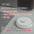 Korea Versie Roborock Stofzuiger S50 Vegen Nat Dweilen Schoon Robot Smart LDS Path Plan wit