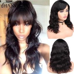 HANNE Hair Brazilian Natural Wave Remy Human Hair Wigs For Black Women 150% Density Hair Wig  With Bangs Free Shiping & Gifts