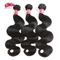 Ali Queen волос бразильские объемная волна Необработанные чистые Инструменты для завивки волос натуральный Цвет 8-34 дюймов 3/4 шт. 100% натуральные...