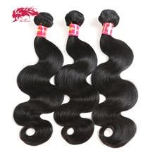 Tissage en lot Body Wave brésilien 100% naturel-Ali Queen, cheveux vierges, couleur naturelle, 8-30 pouces, 3 pièces