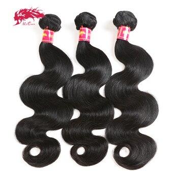 עלי מלכת שיער ברזילאי גוף גל גלם בתולה שיער טבעי Weave חבילות צבע טבעי 8-30 inches 3pcs 100% שיער טבעי אריגה