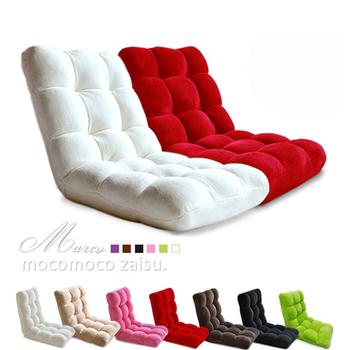 Wielofunkcyjne składane krzesło krzesło rekreacyjne Sofa pojedyncza kolacja podnoszenia krzesło fotel wypoczynkowy łóżko składane leżak leżak tanie i dobre opinie Nowoczesne Meble do salonu 53*50*56 Neoklasycystyczny Szezlong Meble do domu Cloth art China SOLO Fabric 18 Lattice All people