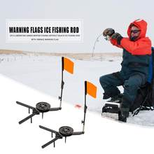Hot Sale Fishing Rod Flags Multi-function 2pcs Portable ABS Winter Ice Fishing Rod Flags Tip-Up Outdoor Fishing Tackle(China)
