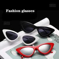 Gafas de sol retro de ojo de gato para mujer, de marca, de diseñador, pequeñas, coloridas