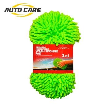 Auto Shine Microfiber Chenille Car Wash Sponge/Pad With Mesh Scrubber Green Color Super Soft Car Cleaning Sponge
