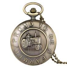 Винтажные бронзовые Тракторные карманные часы fob ожерелье цепь