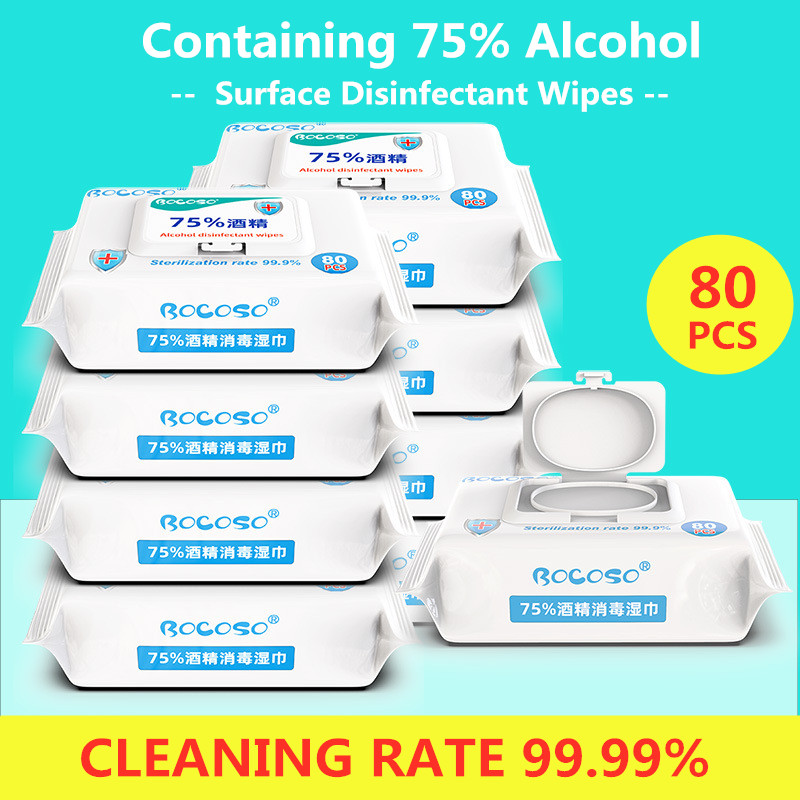 Disinfection Wipes Antiseptic Pads Alcohol Cleaning Wet Swabs Skin Care Sterilization First Aid Tissue Box With Cover Wipes
