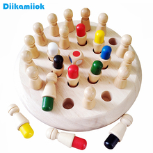 Kids Wooden Memory Match Stick Chess Fun Color Game Board Puzzles Educational Toy Cognitive Ability Learning Toys for Children