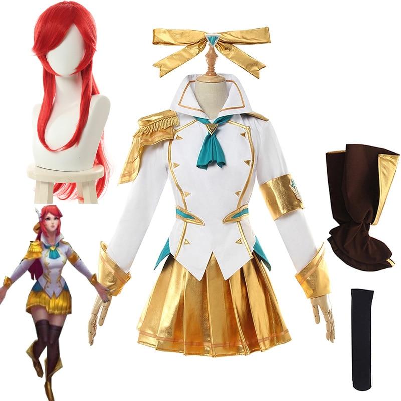 Game LOL Lux Cosplay Costume LOL Battle Academia Prestige Lux Halloween Cosplay Costume Women Uniform Full Set Top Skirt Wig