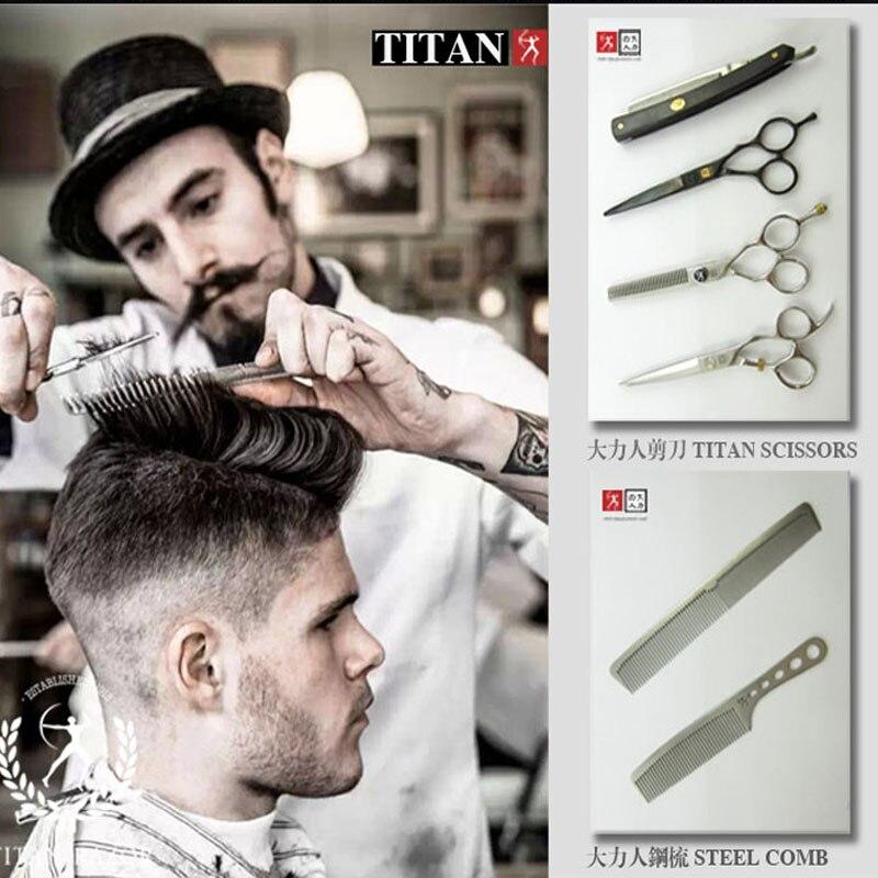 تيتان 6 بوصة قص جيدا تصفيف الشعر المهنية مقص عر الحلاق للشعر-Leather bag