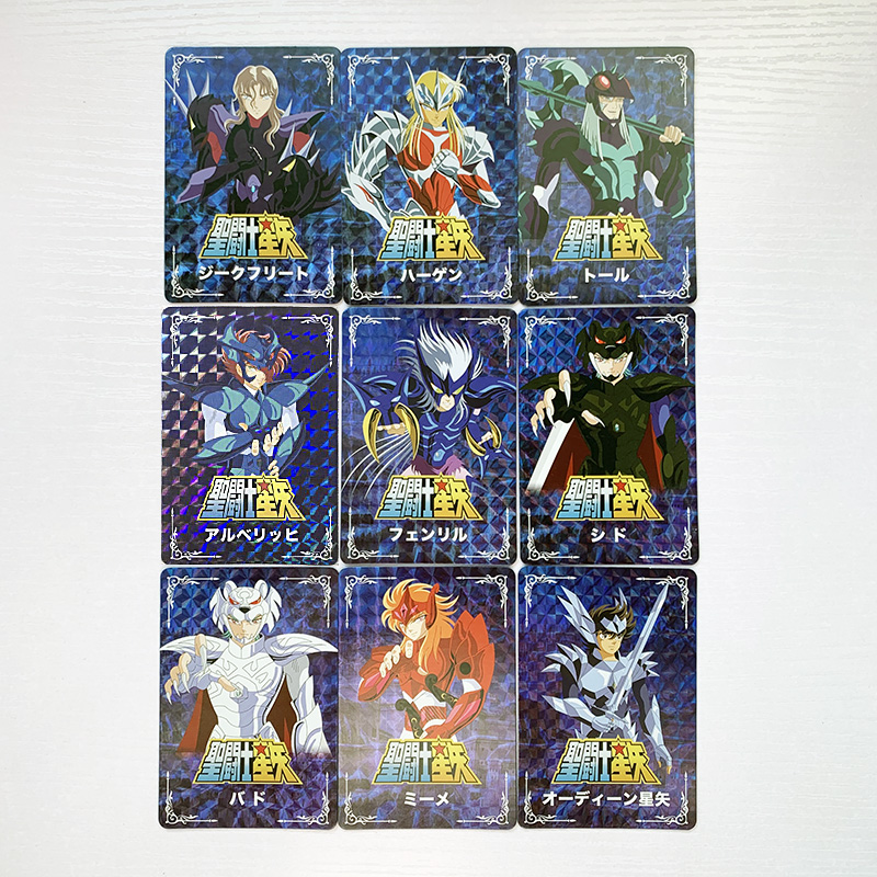 9pcs/set Saint Seiya Nordic Bronze And Silver Golden Zodiac Toys Hobbies Hobby Collectibles Game Collection Anime Cards Limit