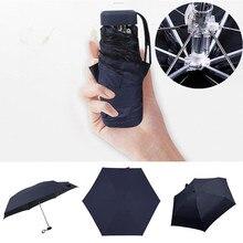 Зонт от солнца и дождя, Женский плоский легкий зонт, складной зонт от солнца, мини-зонт маленького размера, легко хранить зонтик