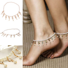 Bohemian Ankle Chain Bead Ankle Bracelet for Women Pearl Beach Tassels Anklets Leg Chain Jewelry Gifts