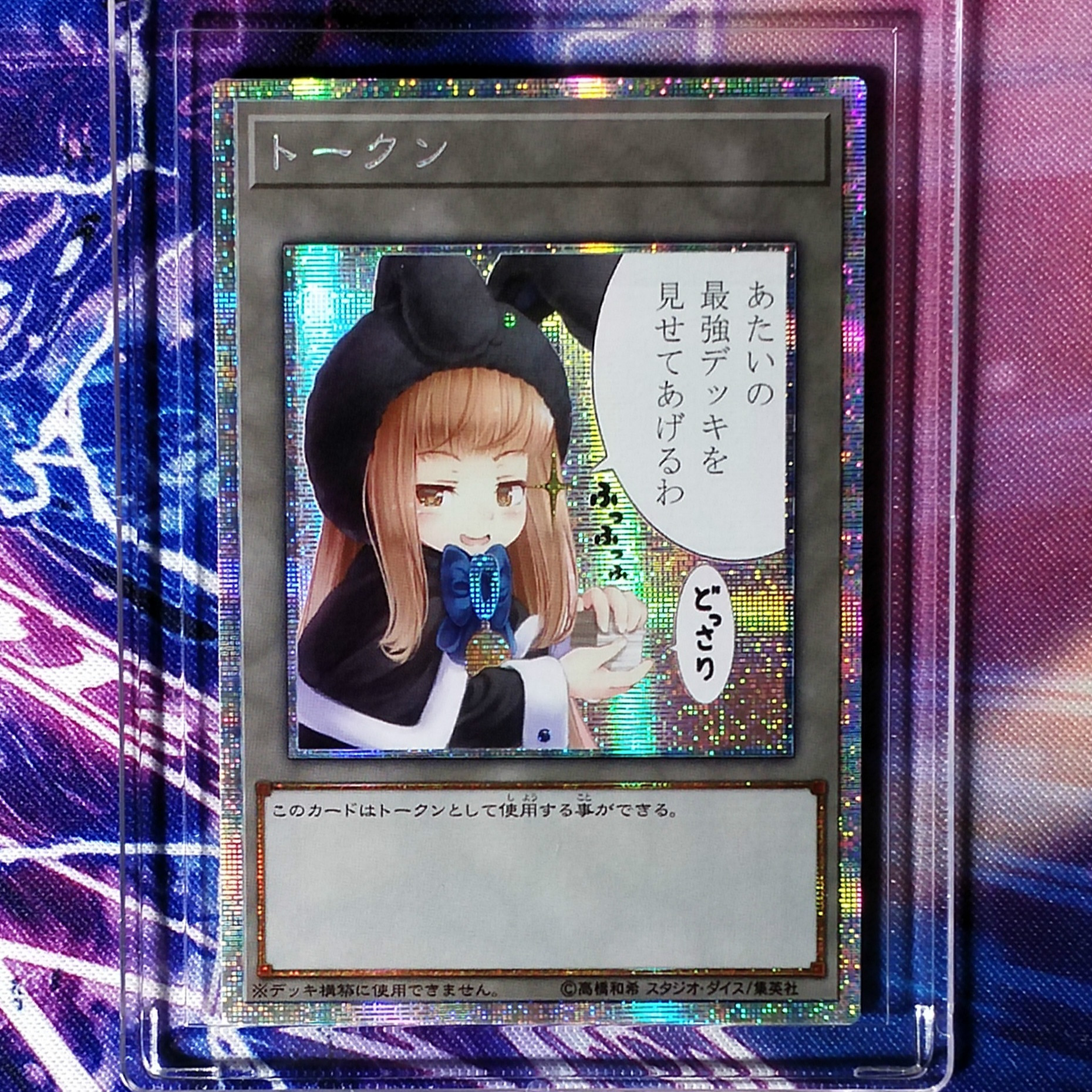 Yu Gi Oh Princess Curran DIY Colorful Toys Hobbies Hobby Collectibles Game Collection Anime Cards