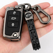 Zinc Alloy Metal Car Flip Key Fob Case Cover For VW Volkswagen Golf Bora Jetta Scirocco Tiguan Polo Skoda Octavia Superb
