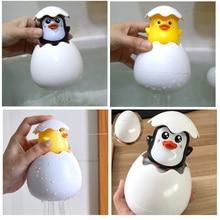 Kinder Bad Spielzeug Baby Nette Ente Pinguin Ei Wasser Spray Sprinkler Badezimmer Beregnung Spielzeug Strand Dusche Schwimmen Kleinkind Spielzeug Geschenk