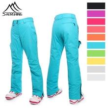 SAENSHING, зимние лыжные штаны, женские зимние штаны, водонепроницаемые лыжные брюки, женские зимние штаны для сноуборда с высокой талией без бретелек