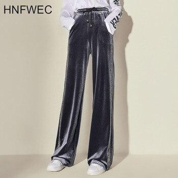 2020 New Spring Summer High Waist Velvet Wide Leg Pants Women Korea Loose Casual Straight Trouser Fashion Tide V129