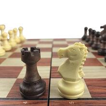 Международный Магнитный Шахматный набор высококачественные изысканные