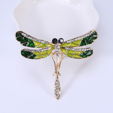Beadsland Alloy Inlaid Rhinestone Brooch Dragonfly Modeling Fashionable High-end Clothing Accessories Pin Woman Gift MM-984