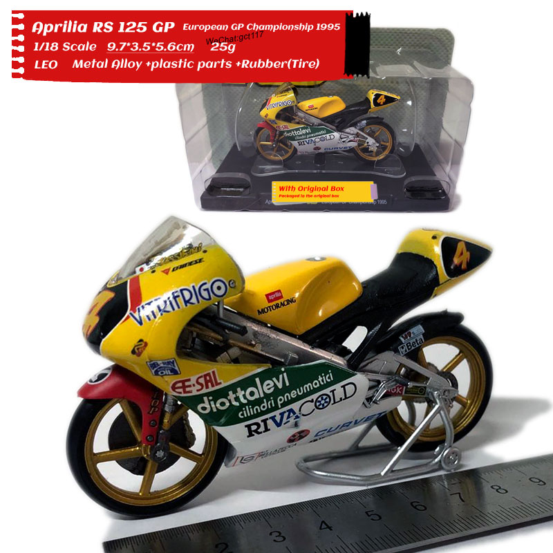 LEO 1/18 Scale Motorbike Aprilia RS 125 GP European GP Championship 1995 Diecast Metal Motorcycle Model Toy For Gift,Collection