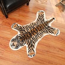 Animal imitation leather carpet Nordic style tiger pattern bedroom bedside study short hair washable