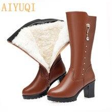 Aiyuqi冬の女性のブーツの靴本革の女性のロングブーツウール暖かい防水雪のブーツ女性の高乗馬ブーツ