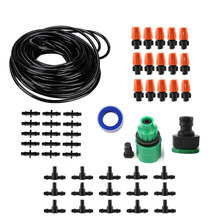 15M Garden DIY Automatic Watering Micro Drip Irrigation System Garden Self Watering Kits With Adjustable Dripper Spray cooling