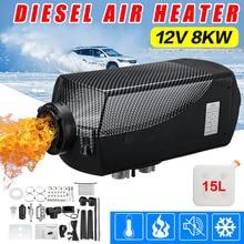 12V 8000W سيارة سخان 8KW مواقف السيارات سخان الهواء الديزل الوقود سخان LCD عرض واحد ثقب الهواء التدفئة مروحة للشاحنات السيارات قوارب RV