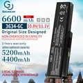 6 電池東芝衛星 A655 A660 A665 A665D C645D C650 L515 L510 L600 ため Equium U400 ため NB510 portege M800 M900