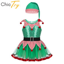 ChicTry Kids Christmas Holiday Elf Costume Sequined Striped Mesh Dance Leotard Tutu Dress Hat Set Girls Stage Performance Outfit