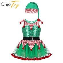Chictry子供クリスマスホリデーエルフ衣装スパンコールストライプメッシュダンスのレオタードチュチュドレス帽子セット女の子ステージパフォーマンス衣装