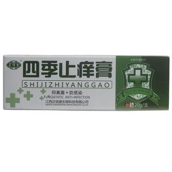 Four seasons anti-itch cream 1pc skin antibacterial cream Baicao cream anti-itch cream skin itching cream cream disraeli gears lp