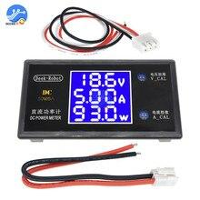 תכליתי LCD הדיגיטלי DC מד כוח מד מתח מד זרם Wattmeter הנוכחי כוח מתח מטר מדידה 0 50V 0 5A 0 250W