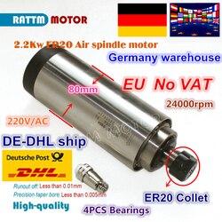 【DE ship】 2.2kw ER20 с воздушным охлаждением Шпиндельный двигатель runout-off 0,01 мм 80 мм 24000 об/мин 220 В, 4 подшипника для фрезерного станка с ЧПУ