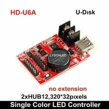 10 יח\חבילה Hd U6A Usb דיסק יציאות Huidu תצוגת Led בקרת כרטיס עבודה עם אחת צבע P10 מודול רק