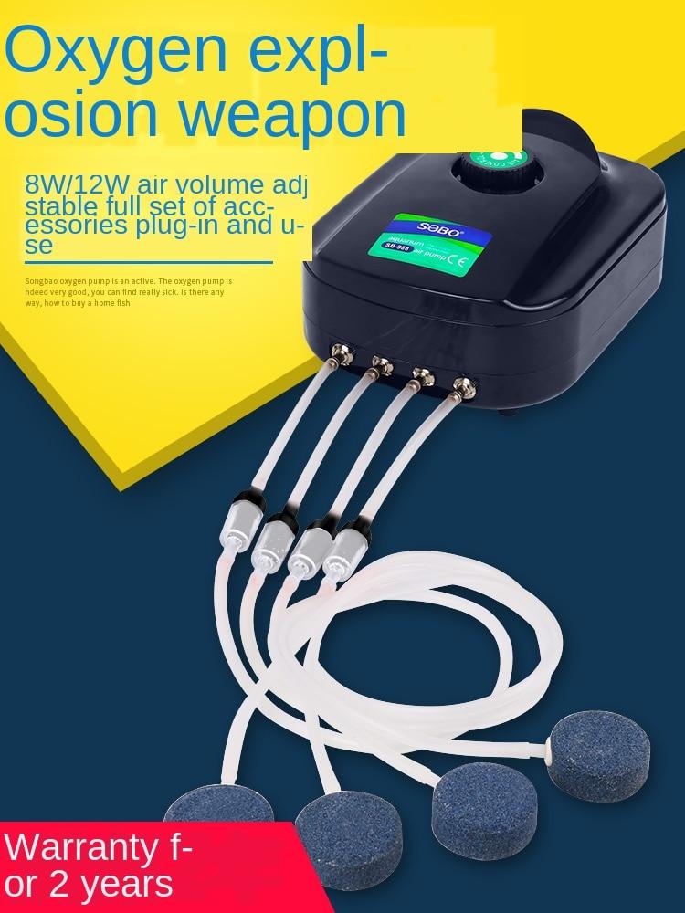 Regulating  Fish Tank Oxygen-increasing Pump Mute Machine Small Oxygen-making  Machine For Fish Farming  Aquarium Air Pump