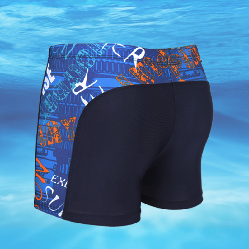 Swimming Grams 1702 Ultra-stretch AussieBum Men's Fashion Large Size Body Hugging Breathable Swimming Trunks Hot Springs Qicaibe