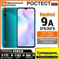 Смартфон Xiaomi Redmi 9A 2 + 32ГБ RU,[промокод:PERSIK],[Ростест, Доставка от 2 дня, Официальная гарантия]