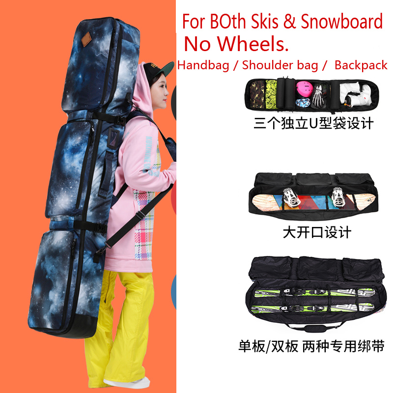 150 157 166cm Snowboard Bag Skis
