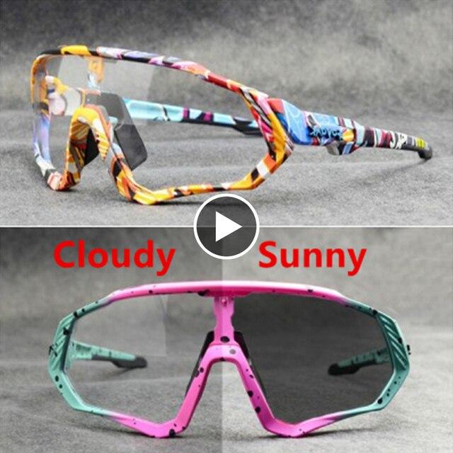 Ciclismo óculos de sol photochromic esportes ao ar livre bicicleta eyewear mtb bicicleta de estrada ciclismo óculos uv400 descoloração 1