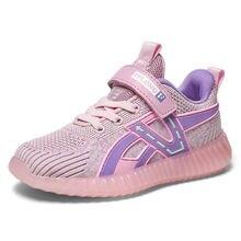 Обувь для девочек новинка водонепроницаемая обувь из искусственной