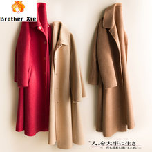 2020 New fashion double-sided cashmere coat female cloth coat paragraph red long wool coat for women pure wool(China)