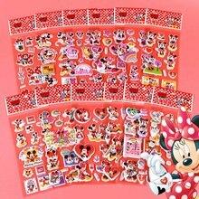 Disney Sticker 12pcs Different 3D Puffy Bulk Stickers Cartoon Movie Anime Frozen Sofia Mickey Minnie Princess Kids Girl Toy Gift