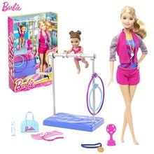 מקורי ברבי התעמלות מאמן בובה ברבי ילדה צעצועי אריזת מתנה להגדיר מתנה הטובה ביותר עבור יום הולדת חג המולד Juguetes DKJ21