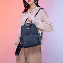 Рюкзак женский из ткани Оксфорд на молнии модная вместительная