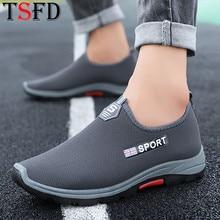 Summer Sports Shoes Men Sport S