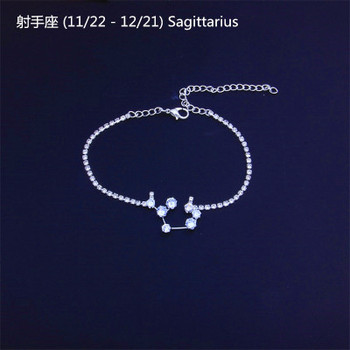 StoneFans Fashion 12 Zodiac Constellation Anklets For Women Shining Crystal Anklet Bracelet Bohemian Jewelry Gift Girls 14