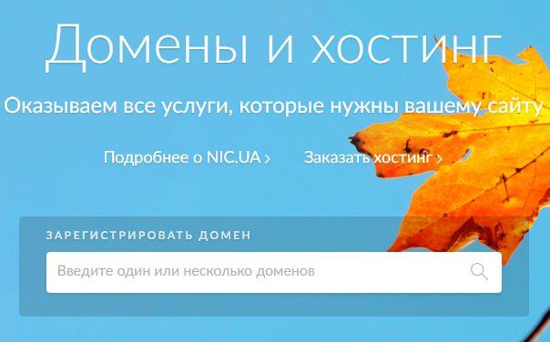 免费申请pp.ua域名,最高可续费10年~