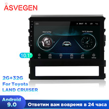"10,1 ""Android 9,0 coche Radio Land Cruiser WIFI Bluetooth reproductor Multimedia Auto reproductor Multimedia(China)"